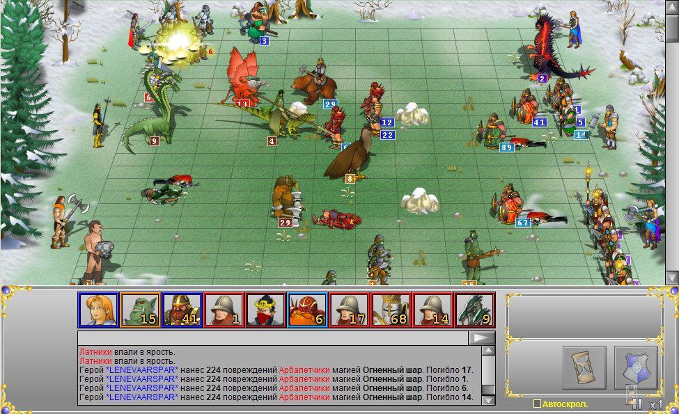 Помидоры игровые 2002г автоматы